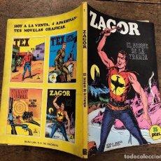 Giornalini: ZAGOR. Nº 1. EL BOSQUE DE LA TRAMPA. COLECCION ZAGOR. BURU LAN 1971. Lote 259207250