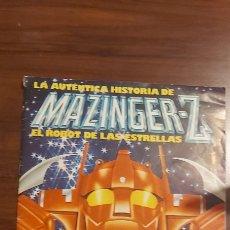 Tebeos: MAZINGER Z. EL ROBOT DE LAS ESTRELLAS 1. ANTICIPO PELÍCULA 1978. Lote 260301210