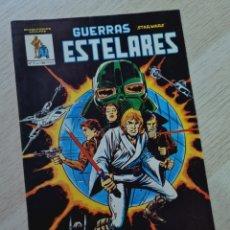 Tebeos: CASI EXCELENTE ESTADO GUERRAS ESTELARES 1 STAR WARS MUNDI COMICS VERTICE. Lote 264174304