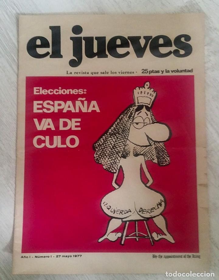 REVISTA EL JUEVES PRIMER NÚMERO 1 27 DE MAYO 1977 (Tebeos y Cómics - Números 1)