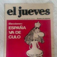 Giornalini: REVISTA EL JUEVES PRIMER NÚMERO 1 27 DE MAYO 1977. Lote 265180269