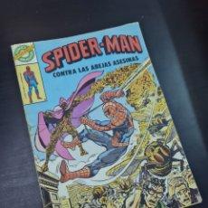 Tebeos: SPIDER-MAN 1 COMICS BRUGUERA NORMAL ESTADO SE VE RESTAURADO VER FOTOS SPIDERMAN. Lote 266092168