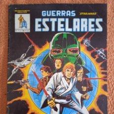 Tebeos: GUERRAS ESTELARES 1 EL IMPERIO ATACA- VÉRTICE. Lote 268318409