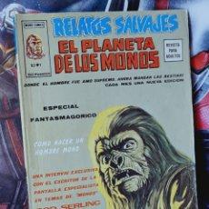 Tebeos: MUY BUEN ESTADO RELATOS SALVAJES 1 EL PLANETA DE LOS MONOS VOL II COMICS EDICIONES VERTICE. Lote 274552613