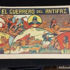BDs: EL GUERRERO DEL ANTIFAZ / EL MUY DIFÍCIL NÚMERO 1 / 1 PESETA / BASTANTE BUEN ESTADO / VER FOTOS. Lote 276032863