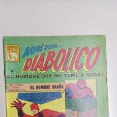 BDs: DIABOLICO Nº 1, 31 DE JULIO DE 1966 EDICIONES LA PRENSA - DAN DEFENSOR, DAREDEVIL -. Lote 276778893