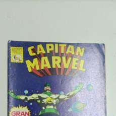 BDs: CAPITÁN MARVEL Nº 1, 31 DE OCTUBRE DE 1968 EDICIONES LA PRENSA. Lote 276779558