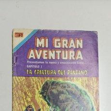 BDs: MI GRAN AVENTURA Nº 1, LA COSA DEL PANTANO, 8 OCTUBRE DE 1975 EDITORIAL NOVARO, SERIE AVESTRUZ. Lote 276788153