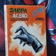 Tebeos: BASTANTE NUEVO ZARPA DE ACERO 1 TACO EDICIONES VERTICE. Lote 277028813