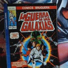 Tebeos: MUY BUEN ESTADO LA GUERRA DE LAS GALAXIAS 1 STAR WARS COMICS BRUGUERA. Lote 287471508