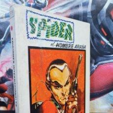 Tebeos: BUEN ESTADO SPIDER 1 EDICIONES INTERNACIONALES ESPECIAL TACO COMICS VERTICE. Lote 295401158