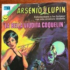 Tebeos: ARSENIO LUPIN. Nº 1. NOVARO, 1972 - LA BELLA VIUDITA COQUELIN. Lote 295836888