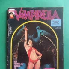 Tebeos: VAMPIRELLA Nº 1 EDITORIAL GARBO DICIEMBRE DE 1974. Lote 296576458