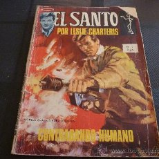 Tebeos Números 1: COMIC-EL SANTO Nº 1.. Lote 32588572
