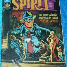 Tebeos Números 1: SPIRIT Nº 1 - GARBO 1975 - - LIQUIDACION NUMEROS UNO. Lote 84812220