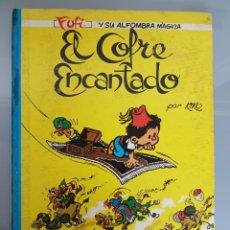 Tebeos Números 1: FUFI Y SU ALFOMBRA MÁGICA N° 1 EL COFRE ENCANTADO 1970 GACETA JUNIOR. Lote 113128011
