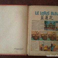 Tebeos Números 1: LE LOTUS BLEU TINTIN HERGÉ B1 1946. Lote 114848331