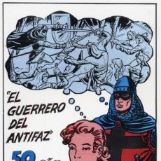 Tebeos: EL GUERRERO DEL ANTIFAZ (50 AÑOS) SUPLEMENTO MAESTROS DE LA HISTORIETA. Lote 209888666