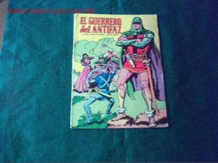 EL GUERRERO DEL ANTIFAZ Nº 1 (Tebeos y Comics - Tebeos Reediciones)