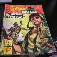 Tebeos: HAZAÑAS BELICAS Nº 3 G4 EDICIONES C38. Lote 27594569