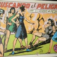 Tebeos: BUSCANDO EL PELIGRO CON EL HOMBRE DE PIEDRA. FASCIMIL . Lote 26936847