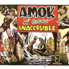 Tebeos: AMOK Nº 13 EL TESORO INACCESIBLE (REEDICION). Lote 18963870