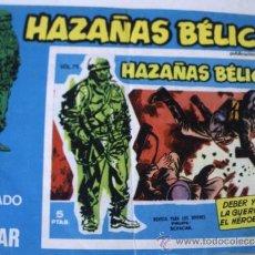 Tebeos: HAZAÑAS BELICAS. Lote 38065227