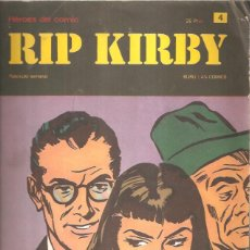 Tebeos: RIP KIRBY 4. Lote 42520794