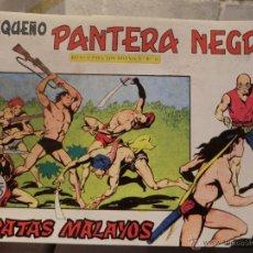 Tebeos: PEQUEÑO PANTERA NEGRA SEGUNDA (COLECCION COMPLETA EN FASCIMIL) 205 EJEM. Lote 181184928