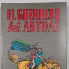 BDs: EL GUERRERO DEL ANTIFAZ 7 (EDITORIAL ANDALUCÍA). Lote 54263169