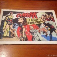 Tebeos: Nº 1 AMOK. EL GIGANTE ENMASCARADO. REEDICION.. Lote 56658072