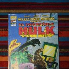 Tebeos: EL INCREIBLE HULK- CURA PARA UN MONSTRUO. Lote 78260025