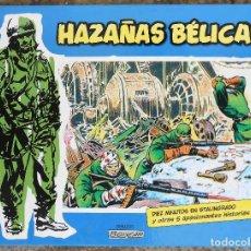 Tebeos: TEBEO DE HAZAÑAS BÉLICAS, Nº 1 DE PLANETE. PRIMEROS NUMEROS.. Lote 95728807