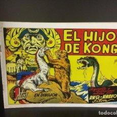 Livros de Banda Desenhada: PELICULAS FAMOSAS. EL HIJO DE KONG. REEDICIÓN. Lote 213671582