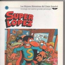 Tebeos: SUPERLOPEZ (SUPER LOPEZ) - ANTOLOGÍA - HISTORIETAS DEL CÓMIC ESPAÑOL - BIBLIOTECA EL MUNDO Nº 9. Lote 103424591