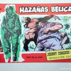 BDs: HAZAÑAS BÉLICAS 314. JOHNNY COMANDO OPERACIÓN ZOO (SIMMONS / DOYER) COMIC MAM, 1990. FACSIMIL. Lote 121037206