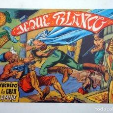 BDs: JEQUE BLANCO 7. EL SECRETO DE LA GRAN PIRÁMIDE (NO ACREDITADO) ANDINA, 1982. FACSIMIL. Lote 208147843