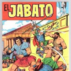 Tebeos: EL JABATO EXTRA DE VERANO. REEDICION. Lote 132080443