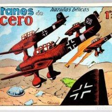 Tebeos: TITANES DE ACERO. HAZAÑAS BELICAS. Nº 11. REEDICION. Lote 134397707