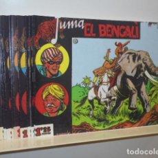 Tebeos: JUMA EL BENGALI COMPLETA 12 NUM. REEDICION. Lote 218588002
