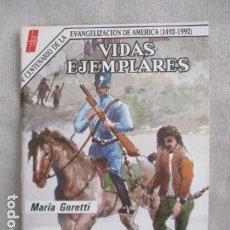 Tebeos: VIDAS EJEMPLARES - MARÍA GORETTI . Lote 154954622