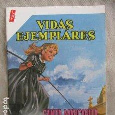 Tebeos: VIDAS EJEMPLARES - SANTA MARGARITA Mª ALACOQUE . Lote 154955042