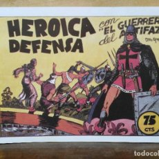 Tebeos: EL GUERRERO DEL ANTIFAZ - Nº 7 - REEDICIÓN (FACSÍMIL). Lote 156596930