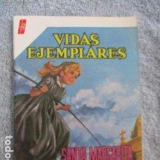Tebeos: VIDAS EJEMPLARES - SANTA MARGARITA Mª ALACOQUE. Lote 157744514