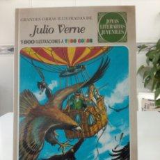 Tebeos: GRANDES OBRAS ILUSTRADAS NÚMERO 4 DE JULIO VERNE,JOYAS LITERARIAS JUVENILES. Lote 175360404