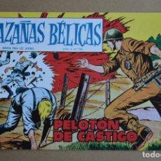 Tebeos: HAZAÑAS BELICAS, 260. REEDICION. LITERACOMIC. C1. Lote 164155086
