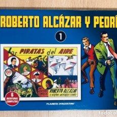 Tebeos: ROBERTO ALCÁZAR Y PEDRÍN. VOL. 1.. Lote 173482483