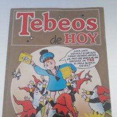 Tebeos: TEBEOS DE HOY N°12. Lote 175587204