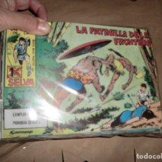 Tebeos: COLECCION COMPLETA DEL RAYO DE LA SELVA, IMPECABLE. Lote 179027223