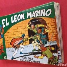 Tebeos: EL LEON MARINO COMPLETA-24 -NUMEROS-EXCELENTE ESTADO-REEDICION FASCIMILAR. Lote 187204475